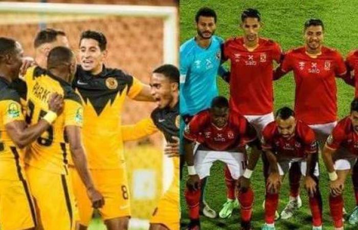 موعد مباراة الأهلى وكايزر تشيفز بنهائي أفريقيا والقنوات الناقلة