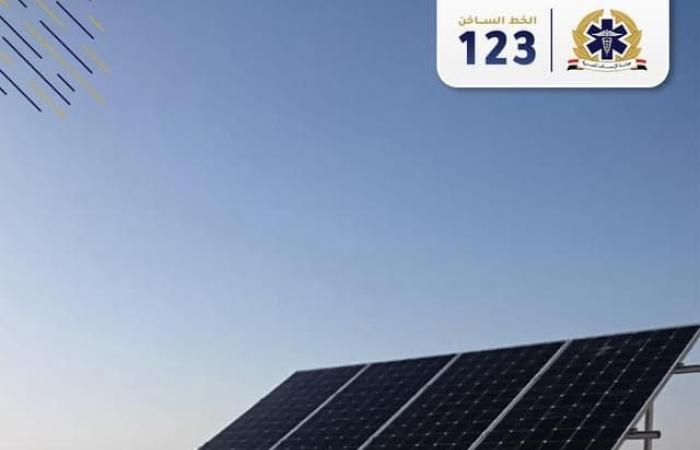 هيئة الإسعاف: الانتهاء من إنشاء 40 وحدة طاقة شمسية بكافة الأفرع.. صور