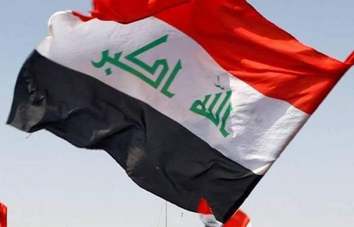 تفجير مخبأ للعبوات الناسفة مُخصص لاستهداف أبراج الطاقة في العراق
