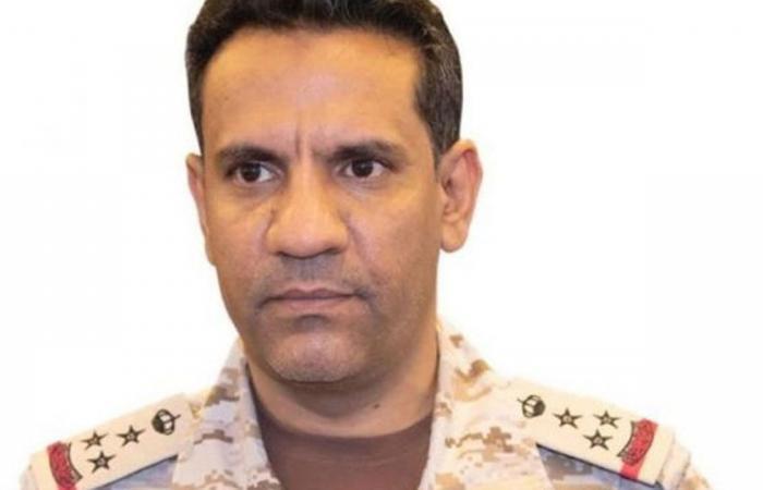 التحالف: اعتراض وتدمير مسيَّرة حوثية مفخخة داخل الأجواء اليمنية