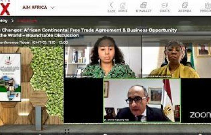 التمثيل التجاري: مصر حريصة على تفعيل اتفاقية التجارة القارية الإفريقية
