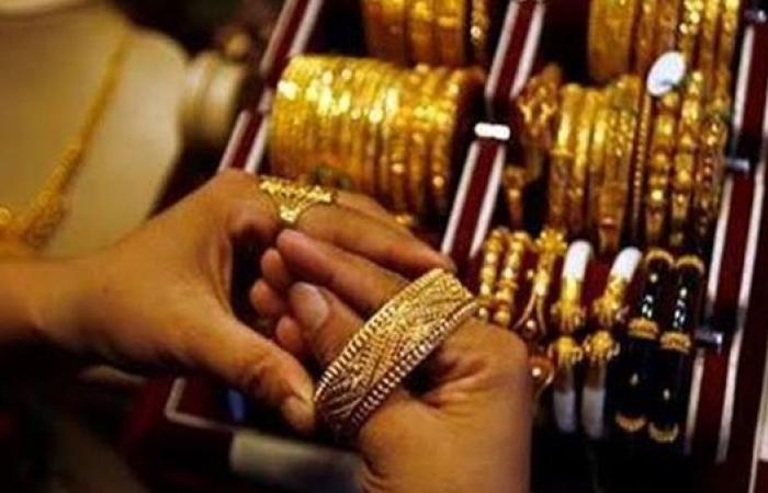 أسعار الذهب اليوم الخميس 1-7-2021 في مصر بدون مصنعية