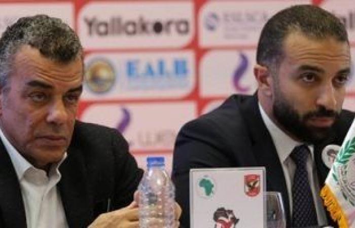 محمد سراج الدين: كورونا ألغت مباراة ودية بين الأهلى وريال مدريد