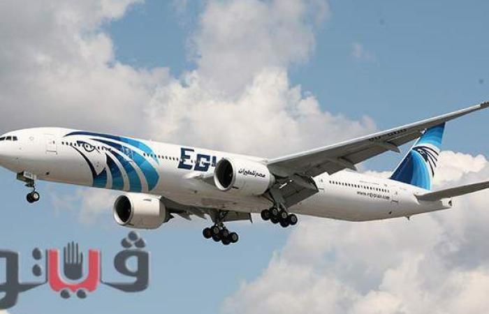 مصر للطيران تنظم 78 رحلة دولية وداخلية وشحن جوي