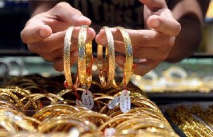 أسعار العملات والذهب السعودى اليوم 2-7-2021