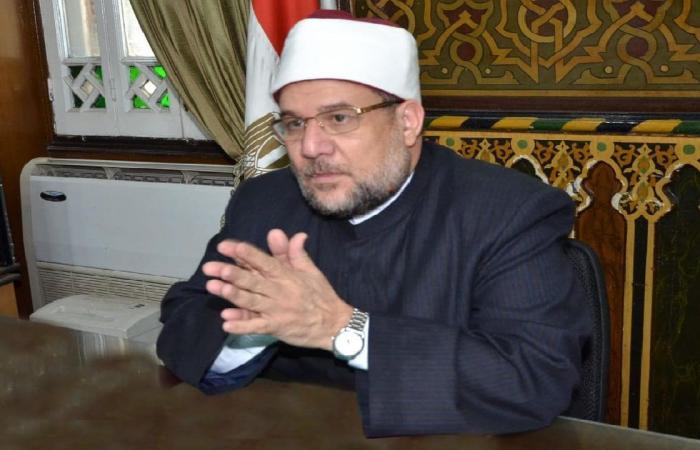 وزير مصري: تدريب مشترك مع السعودية لتأهيل الأئمة والواعظات