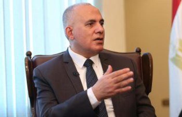 وزير الرى: إثيوبيا قابلت مرونة مصر بتعنت لمنع الالتزام بما تم الاتفاق عليه
