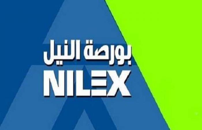 الصخور العربية تتصدر تداولات بورصة النيل خلال تعاملات الأسبوع