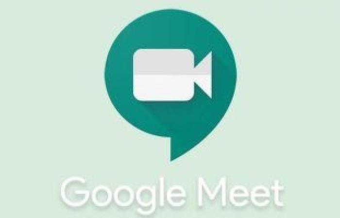 تعملها إزاى.. كيفية جدولة موعد اجتماع Google Meet