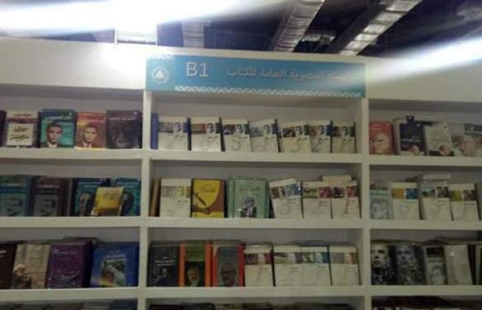 """""""شخصية مصر"""" و""""مصر القديمة"""" يتصدران قائمة مبيعات هيئة الكتاب بمعرض القاهرة"""