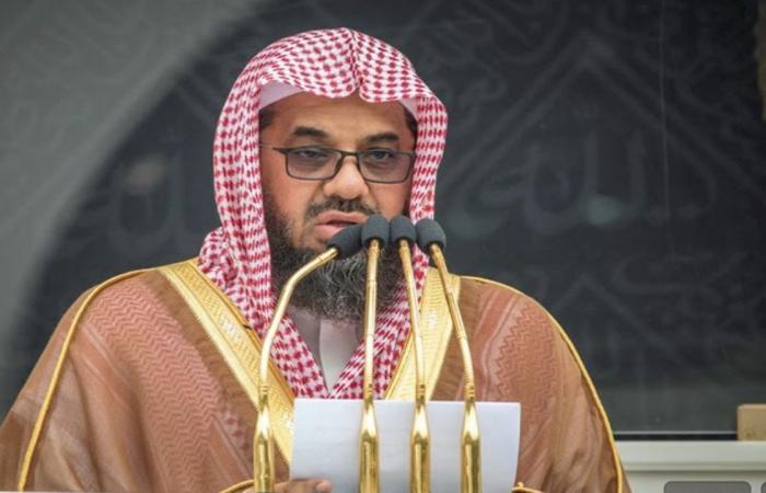 إمام «الحرم» سعود الشريم يعدِّد مميزات «نقد الذات».. والموعد المناسب