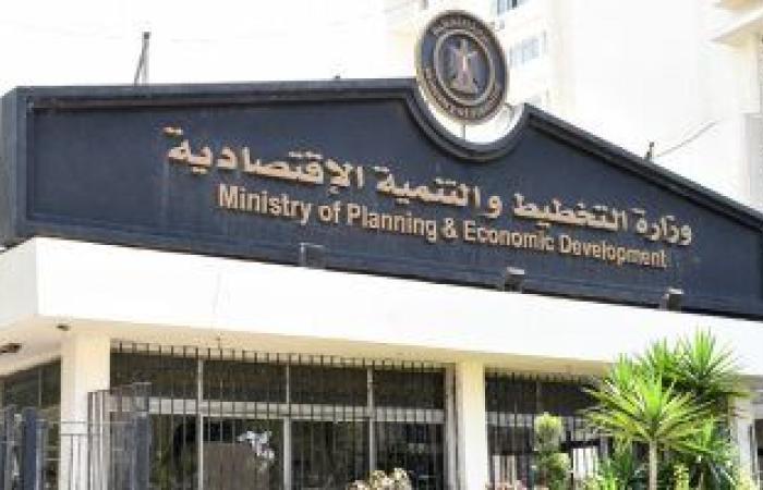 التخطيط: الإصلاح الهيكلى سيضاعف حصة الشركات الصغيرة والمتوسطة من الصادرات