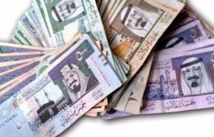 سعر الريال السعودى اليوم الجمعة 2-7-2021