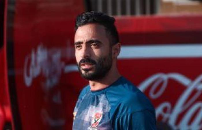 محمود وحيد يغادر مران الأهلى بسبب الإصابة.. والأشعة تحسم موقفه من لقاء سموحة