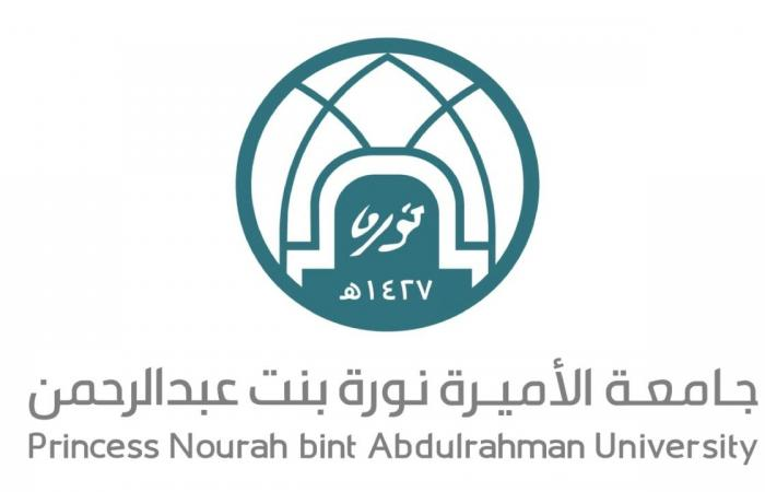 جامعة الأميرة نورة تسدل الستار على المخيم الصيفي 2021