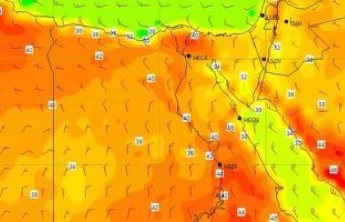 صور الأقمار الصناعية تشير لارتفاع درجات الحرارة وارتفاع الرطوبة