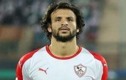 إصابة خفيفة لمحمود علاء.. واللاعب يستكمل المران
