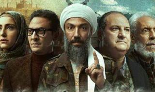 ظهور الفنان نور الشريف في الحلقة الأولى من مسلسل القاهرة كابول| صور