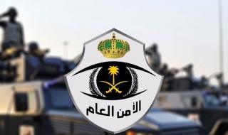 «الأمن العام» يرصد مخالفات للذوق العام في افتتاح موسم الرياض.. ويتوعد مرتكبيها بالمحاسبة
