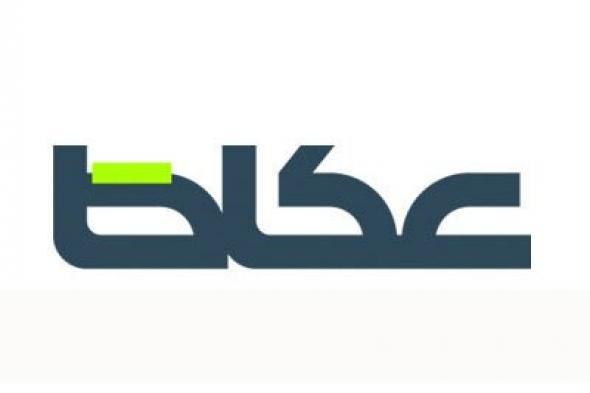مصر: قمة دولية للبنية التحتية والاستدامة