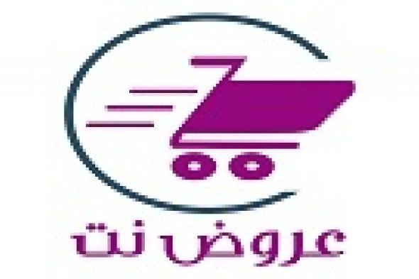 عروض نورى السعودية اليوم 17 و 18 سبتمبر 2021 جمعة التوفير