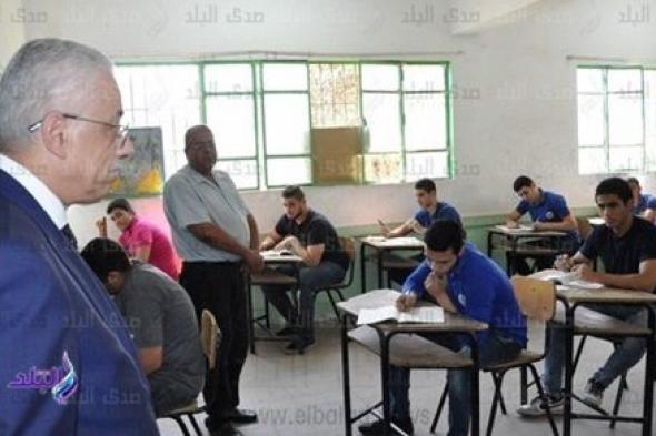التعليم: طلاب الإعدادية أشادوا بالامتحان اليوم.. ونسبة الحضور 98.39%