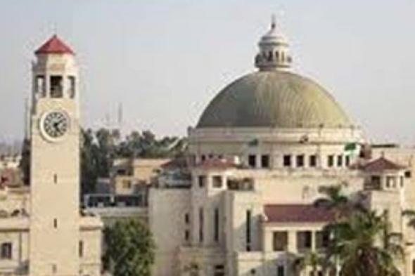 إعادة الامتحان.. اقتصاد القاهرة توضح موقف الطلاب الذين يواجهون مشكلات تقنية أثناء الامتحانات