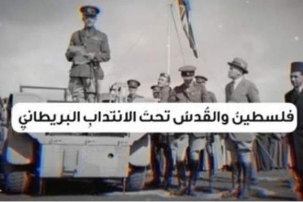 الأزهر: ستبقى فلسطين أبية على الطغاة مهما طال الزمن وكل احتلال إلى زوال