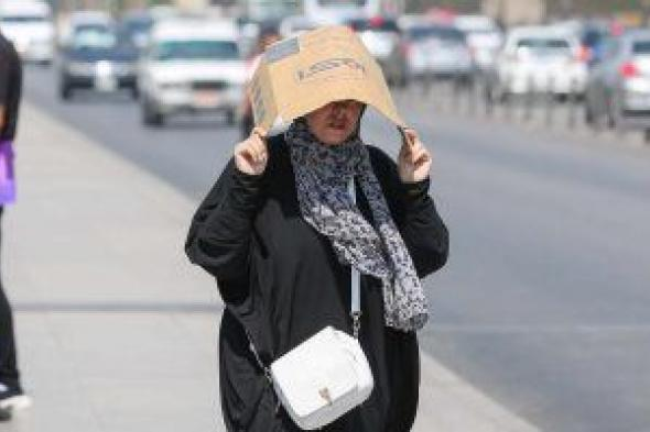 العظمى بالقاهرة تصل 40 درجة.. تعرف على حالة الطقس حتى الثلاثاء المقبل