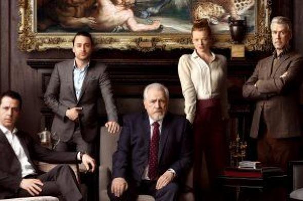 بوستر ترويجى لـ الموسم الثالث من Succession قبل طرحه 17 أكتوبر المقبل