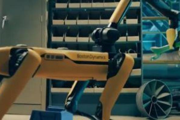 الروبوت Spot يعمل كمفتش سلامة.. اعرف التفاصيل
