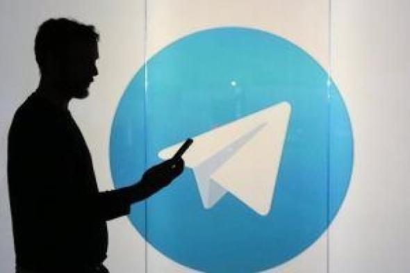 تقرير: تيليجرام يشهد ارتفاعًا حادًا فى أنشطة المجرمين الإلكترونيين