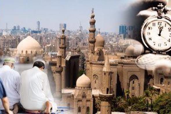 مواقيت الصلاة اليوم الأحد 19/9/2021 بمحافظات مصر والعواصم العربية