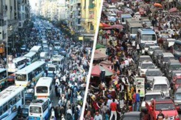 إبراز خطورة المشكلة ومعالجتها.. ما المطلوب لمواجهة زيادة السكان فى مصر