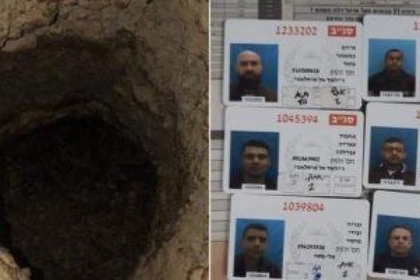 العربية: القبض على الأسيرين الفلسطينيين الفارين من سجن جلبوع فى جنين