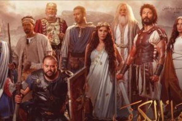 بوستر دعائى لفيلم أهل الكهف يضم جميع أبطاله