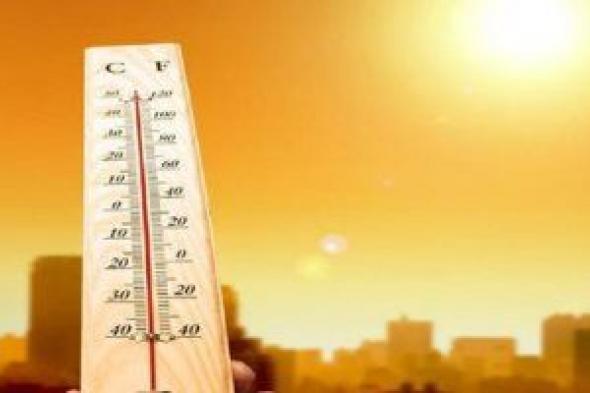 درجات الحرارة الأحد فى مصر..طقس حار رطب على القاهرة الكبرى والوجه البحرى