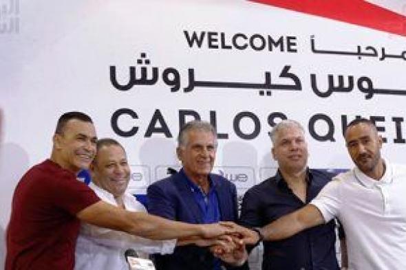 منتخب مصر يجتمع اليوم لاختيار قائمة المحترفين لمباراتي ليبيا