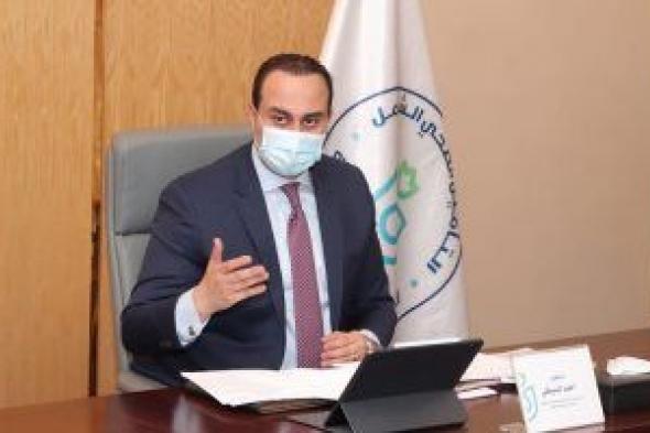 الرعاية الصحية: اعتماد 4 منشآت صحة أسرة ببورسعيد تخدم 50 ألف مواطن